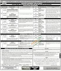 jobs in punjab public service commission lahore ppsc apply online best jobs in punjab public service commission lahore ppsc apply online