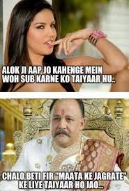 Top 10 Alok Nath Funny Memes - Listotop via Relatably.com