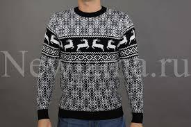 Купить Мужские <b>свитеры</b> white house в Самаре