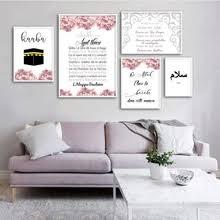 <b>islamic art</b> – Buy <b>islamic art</b> with free shipping on AliExpress