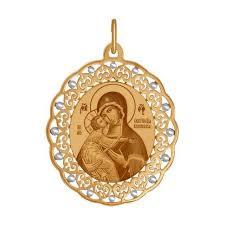 <b>Золотая иконка</b> «<b>Владимирская Божья</b> Матерь» SOKOLOV, цена ...