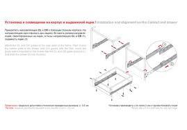 <b>Направляющие</b> для ящиков DS01BL.1/<b>400 400 мм</b> | BOYARD ...