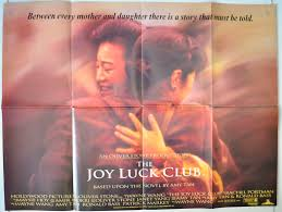 the joy luck club movie ink net the joy luck club movie poster print u0026lt prev