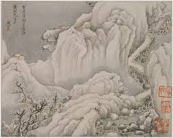 the qing dynasty painting essay heilbrunn landscapes painted for yuweng