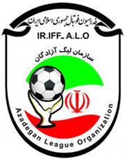 برنامه چهار هفته ابتدایی لیگ دسته دوم