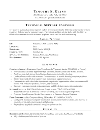 examples of skills in a resume  seangarrette coexamples