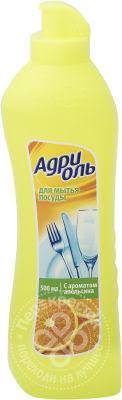 Купить Гель для <b>мытья</b> посуды Адриоль с ароматом апельсина ...