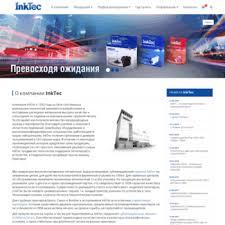 inktec.ru at WI. Чернила и <b>картриджи</b> для Canon, Epson, <b>HP</b> и ...