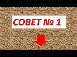 Совет № 1 Подсказка для вязальщиц. | Вязание, Обувь и Советы