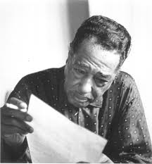 the process is the product mn artists duke ellington photo courtesy of u s embassy new delhi reproduced under cc 2 0