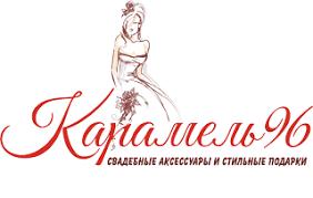<b>Подвязки</b> | Karamel96 - подарки, стильные сувениры и ...