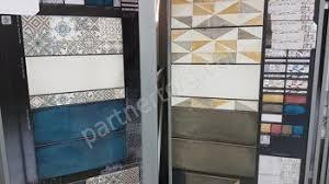 Коллекция <b>керамической</b> плитки <b>Азори</b> Эклипс - плитка в ванную ...