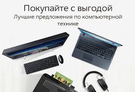Купить ЖК Мониторы для компьютера в интернет-магазине М ...