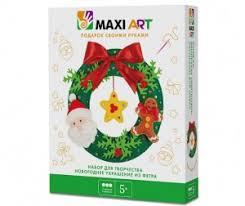 <b>Наборы кройки и</b> шитья Maxi Art