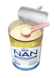 """<b>Сухая питательная смесь</b> """"<b>NAN</b>"""" безлактозный, 400г для питания ..."""