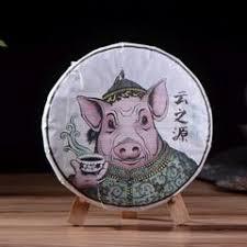 """<b>2019</b> Yunnan Sourcing """"Da Qing Gu Shu"""" Raw <b>Pu</b>-erh Tea <b>Cake</b> ..."""