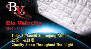 tidur yang berkualiti dari medium cahaya semulajadi