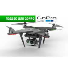 Купить <b>Квадрокоптер XIRO XPLORER</b> G в Нижнем Новгороде ...