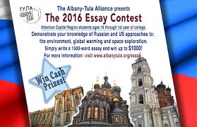 albany tula alliance blog albany tula alliance 2016 essay contest