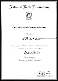 file letter of appreciation and commendation certificate awarded file letter of appreciation and commendation certificate awarded to rehmat aziz chitrali i researcher