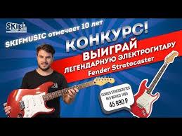 <b>Ремни для гитар Fender</b> (Фендер): купить в интернет-магазине ...
