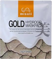 <b>Гидрогелевые маски</b> — купить с бесплатной доставкой по ...