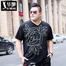 Bi <b>Meng</b> Summer Plus Fat Increase Shirt <b>Men's</b> Shirt Cotton Loose ...