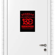 Плакат A3(29.7×42) Октябрьская революция #2274329 от gopotol