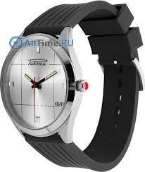 Наручные <b>часы Ракета W</b>-<b>80</b>-<b>50</b>-<b>20</b>-<b>0065</b> — купить в интернет ...