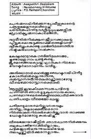 malayalam essays term paper bing