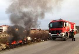 Αποτέλεσμα εικόνας για πυροσβεστικη φωτο
