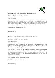 short application cover letter resume badak basic cover letter examples