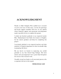 How to write acknowledgements in a dissertation examples   accent     accent dissertation governed in in linguistics morphologically     how to write acknowledgements in a dissertation examples
