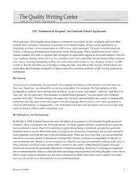 Personal Statement Essays Samples For Medical School Examples Of     Brefash Graduate School Essay Samples Personal Statement For Scholarship Application Examples Personal Essay For Scholarship Application Examples