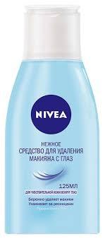 Купить <b>Средство для снятия макияжа</b> с глаз Nivea, 125 мл с ...