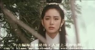 Image result for lin qingxia birthday