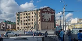 В Москве выставили на торги дом с панно «Мы строим <b>коммунизм</b>