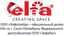 Гардеробные комнаты и <b>системы хранения</b> Elfa в Санкт ...