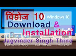 Windows 10 Installation step by step in Hindi - विंडोज 10 ...