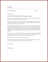 15 sample of job application letter of sman sendletters info job application letter sample by alanmoney