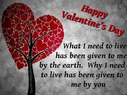 FunMozar – Cute Valentines Day Quotes