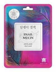 Snail Mucin <b>Тканевая маска для</b> лица <b>Омолаживающая</b> с ...