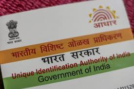 new website allowing access to government maps makes aadhaar new website allowing access to government maps makes aadhaar mandatory bloomberg quint