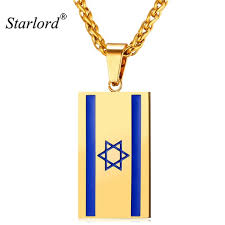 <b>New Hot Fashion</b> Israel National Flag Pendant Stainless Steel/Gold ...