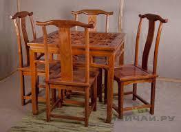 <b>Комплект мебели</b> стол и <b>4</b> стула венге