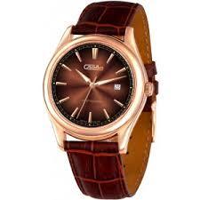 Купить наручные <b>часы</b> по цене от 600 рублей в интернет ...
