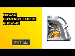 <b>Масло G</b>-<b>Energy Expert</b> G 10W-40 - YouTube