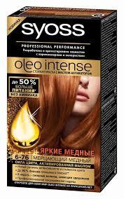 Краска д/волос <b>Syoss</b> Oleo 6-76 Мерцающий медный - купить с ...