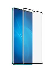 <b>Защитное стекло Zibelino для</b> Xiaomi Mi Note 10 10 Pro 2019 ...