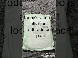 Royal indulgence lodhradi face pack ||sample - YouTube